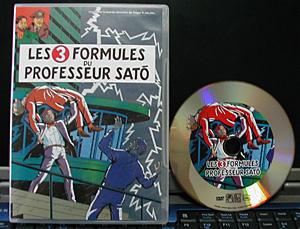 b_et_m_p_sato_dvd.jpg
