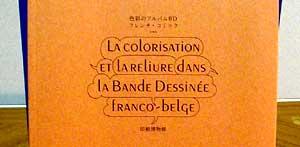 franco-belge.jpg