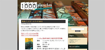 site_1000planches.jpg