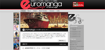 site_euromanga.jpg
