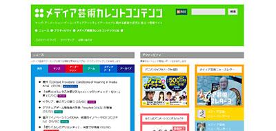 site_mediag.jpg