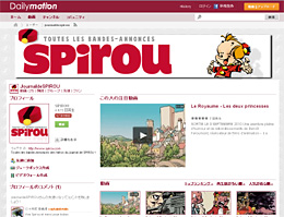 spirou_dailymotion.jpg